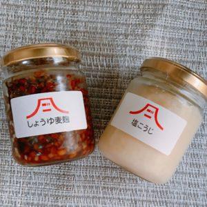 森奈良漬店 おすすめ発酵調味料